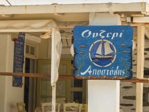 Greece101